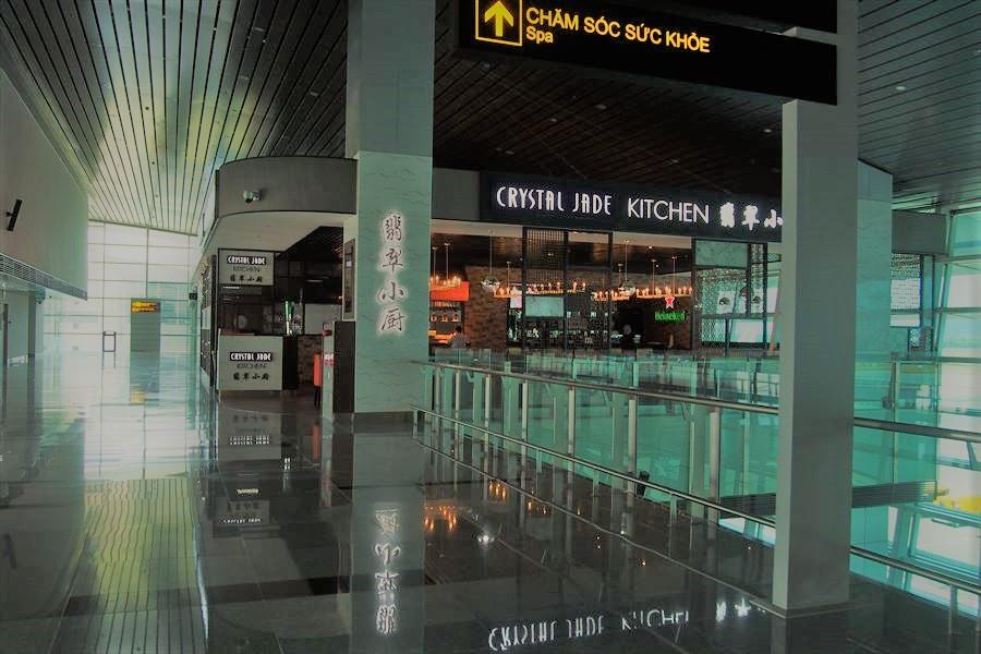 ダナン空港飲食店