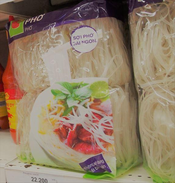ベトナムダナンのスーパービッグCのお土産