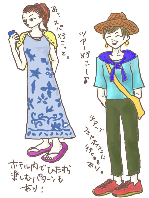 ダナン服装