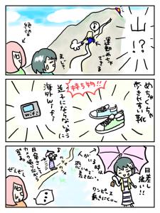 ピルボックス wifi