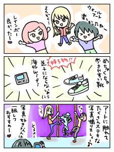 wifi ハワイ