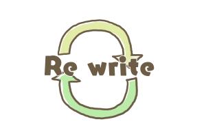 Rewrite ブログ